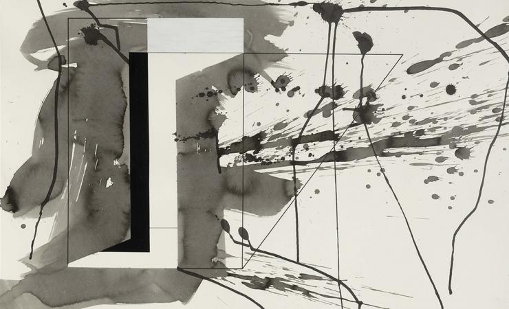 Rui Sanches: Espelho / Mirror